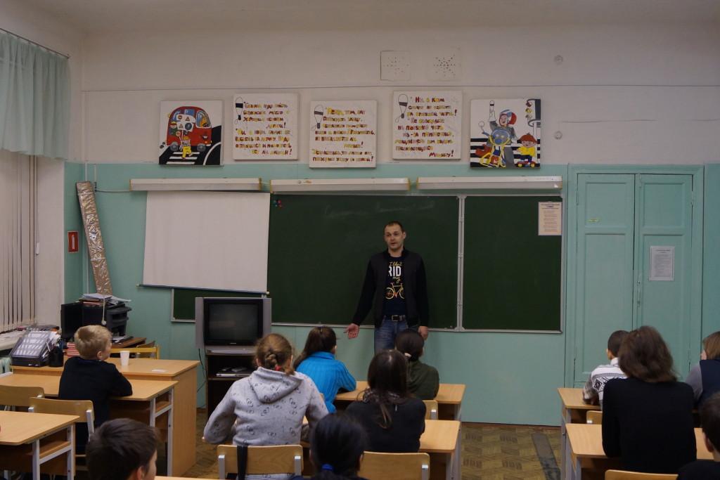 Семинар для учащихся средних классов.