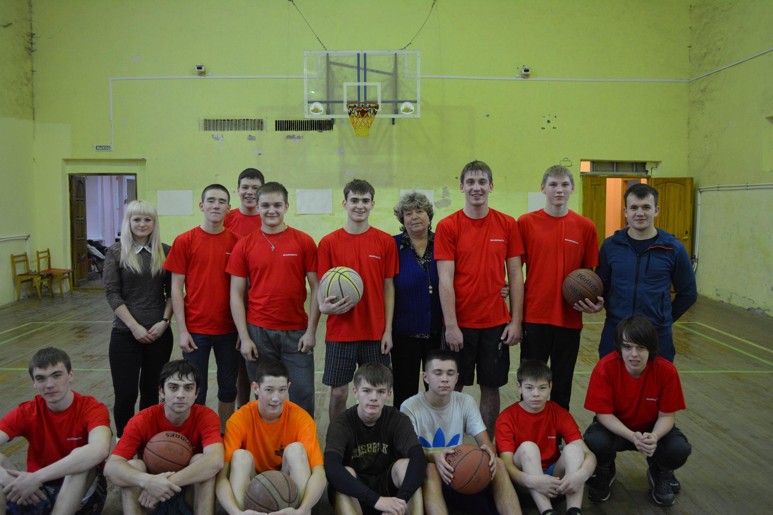 Товарищеский матч по баскетболу.