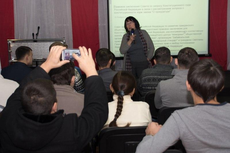 Конференция сотрудников реабилитационных центров.