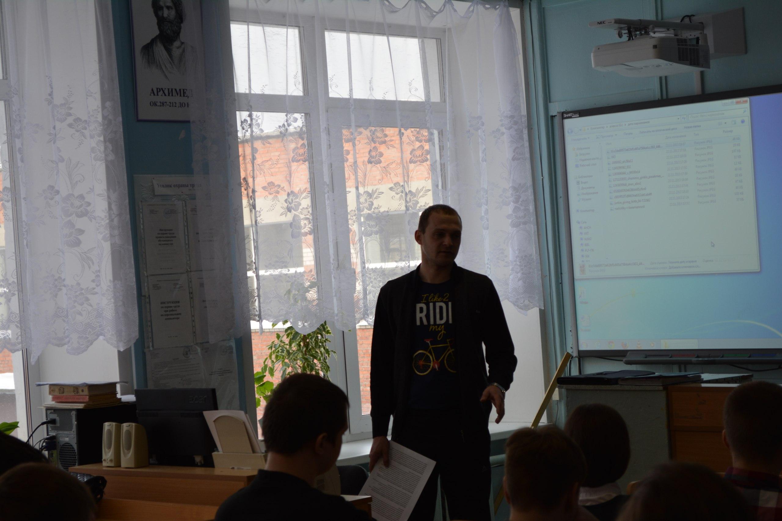 Работа с молодёжью в Свердловской области.