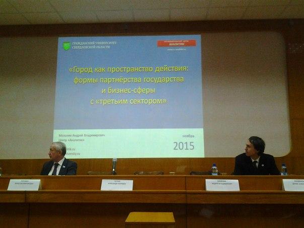 """Волонтёры благотворительного фонда""""Независимость"""" приняли участие в пленарном заседании."""