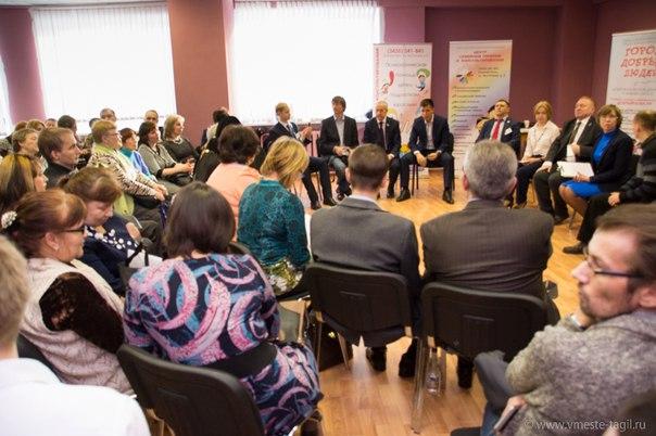 В Нижнем Тагиле прошёл Форум активных граждан «Городское сообщество: вектор развития»