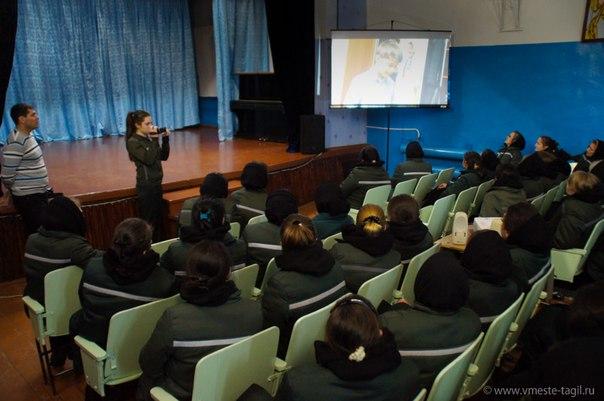 Осужденные мамы в ИК-6 увидели своих детей