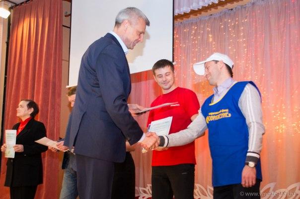 В Нижнем Тагиле наградили волонтеров