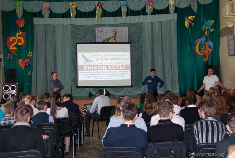 Профилактическая работа в Черноисточинске