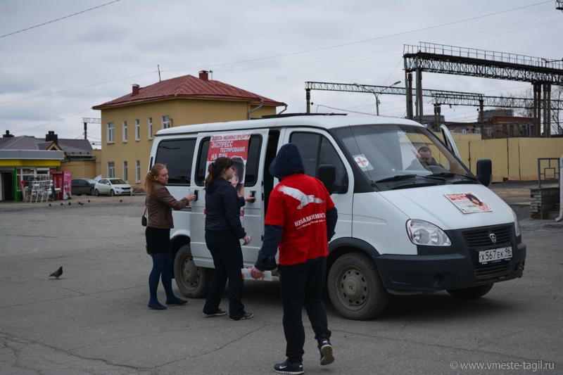 Сотрудничество с городским филиалом СПИД центра.