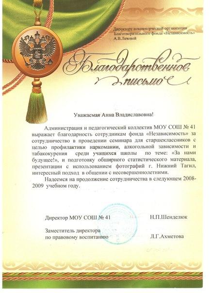 muUzmQZEw5I