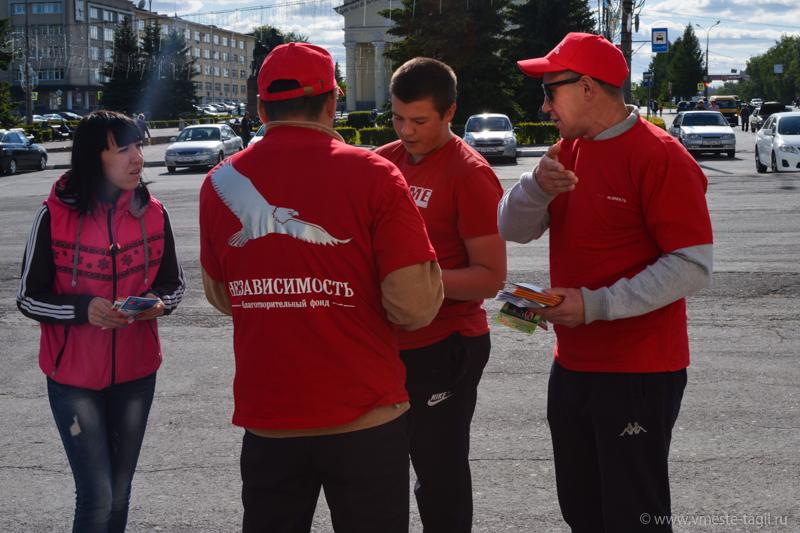 """Волонтёры НОБФ """"Независимость"""" продолжают участие во всероссийском проекте по тестировании на ВИЧ инфекцию."""
