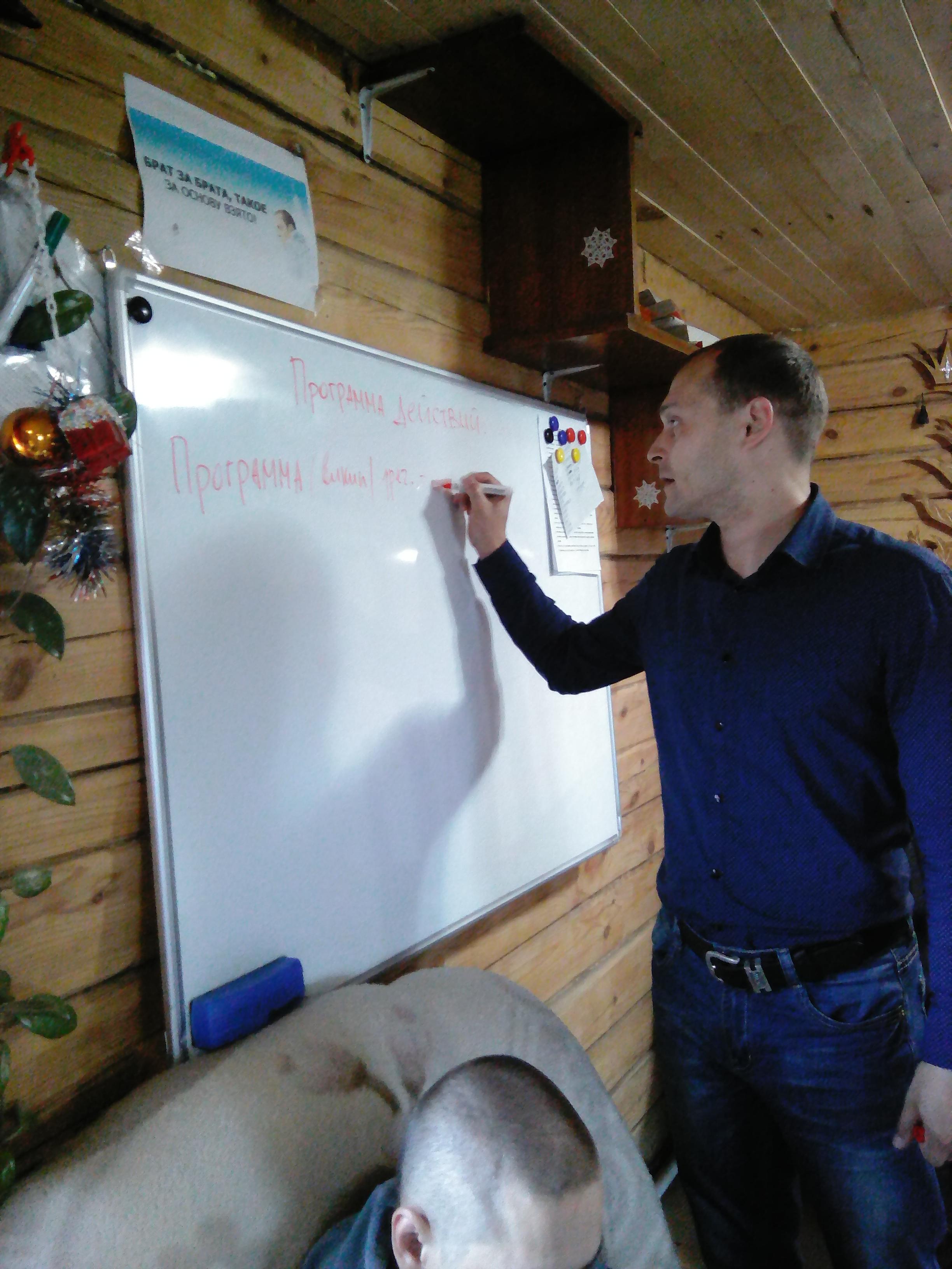 Образование - важная составляющая процесса социальной реабилитации