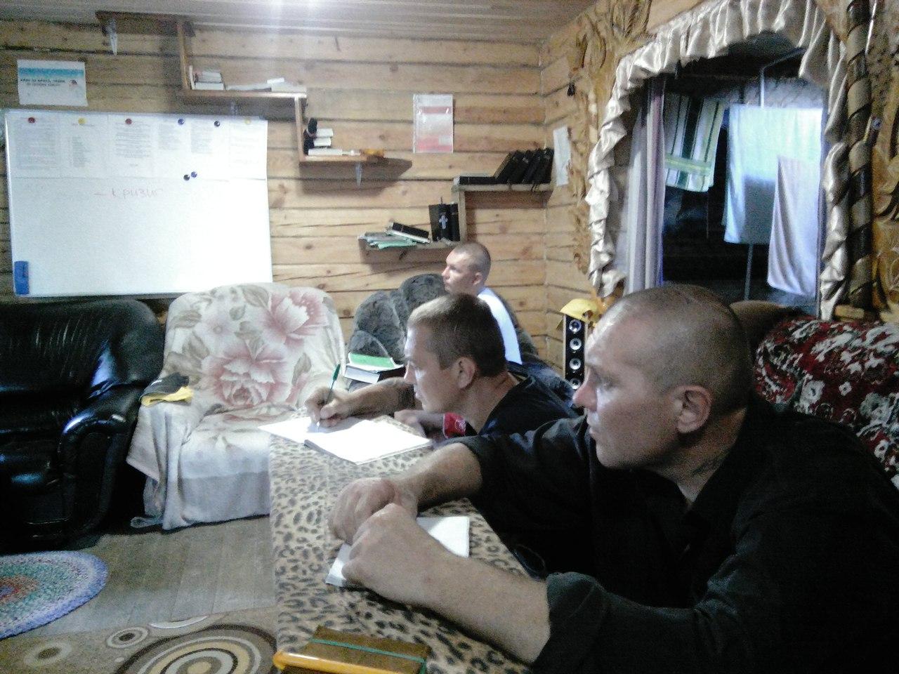 Встреча с участниками программы социальной реабилитации.
