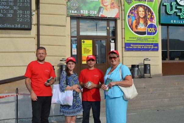 """Отчёт о работе волонтёров НОБФ """"Независимость"""" на всероссийской акции """"Узнай свой ВИЧ статус""""."""