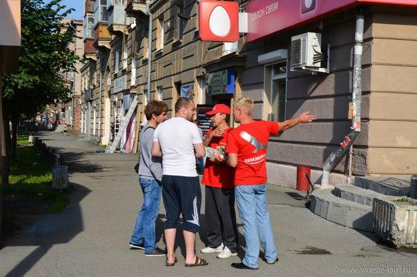 """Фото отчёт от 1.08.16. Участие благотворительного фонда """"Независимость"""" во всероссийской акции """"Узнай свой ВИЧ статус""""."""