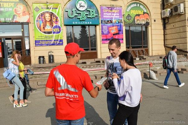 "Фото Отчёт об акции ""Узнай свой ВИЧ статус"" от 25. 07.16"