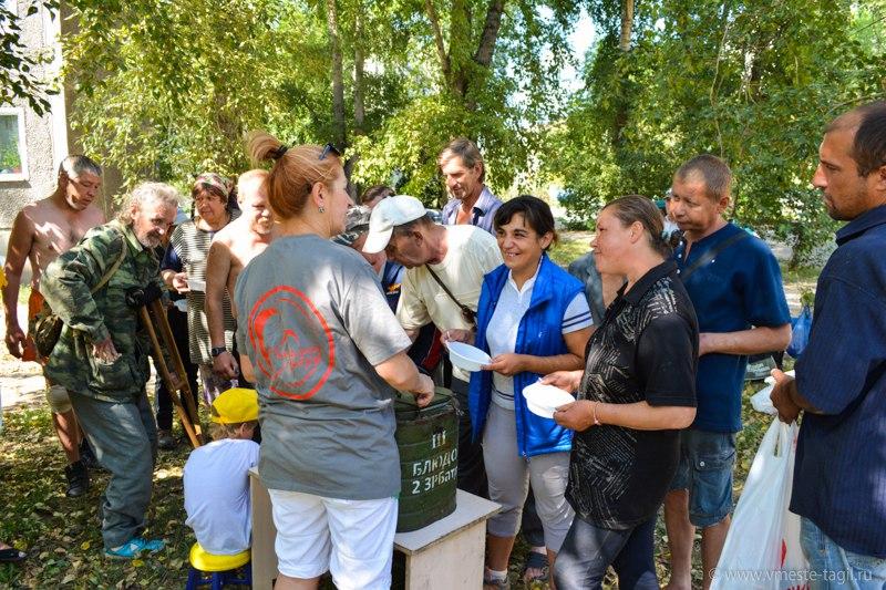 Отчёт о проделанной работе общественной организации «Тарелка Добра» за август 2016 года.