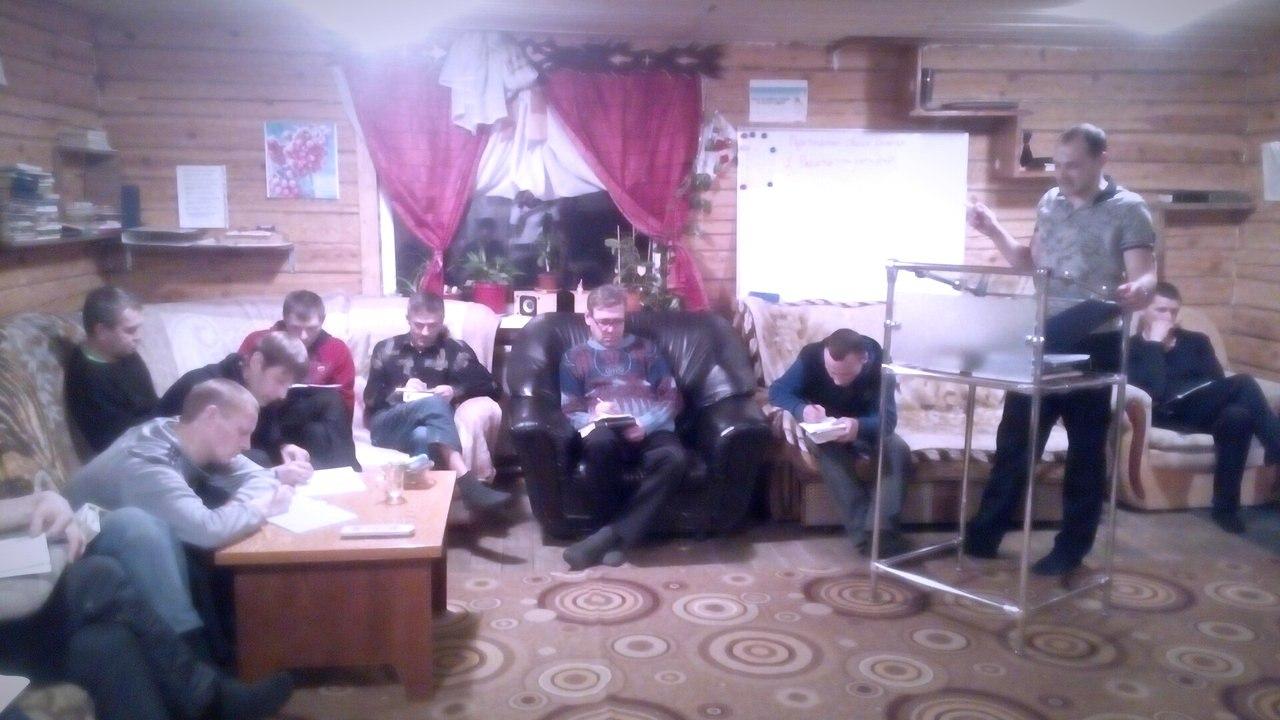 Обучающая встреча с участниками программы