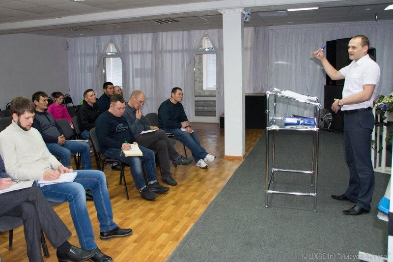 В Нижнем Тагиле с 18 по 20 ноября прошла ежегодная конференция для служителей реабилитационных центров.