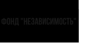 """Презентация НОБФ """"Независимость"""""""