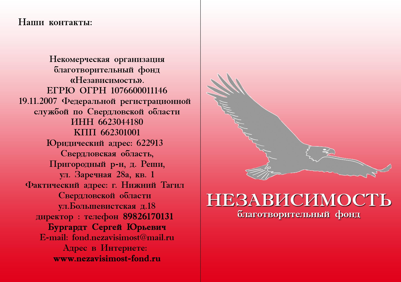 Chto_mozhesh_sdelat_ty_1