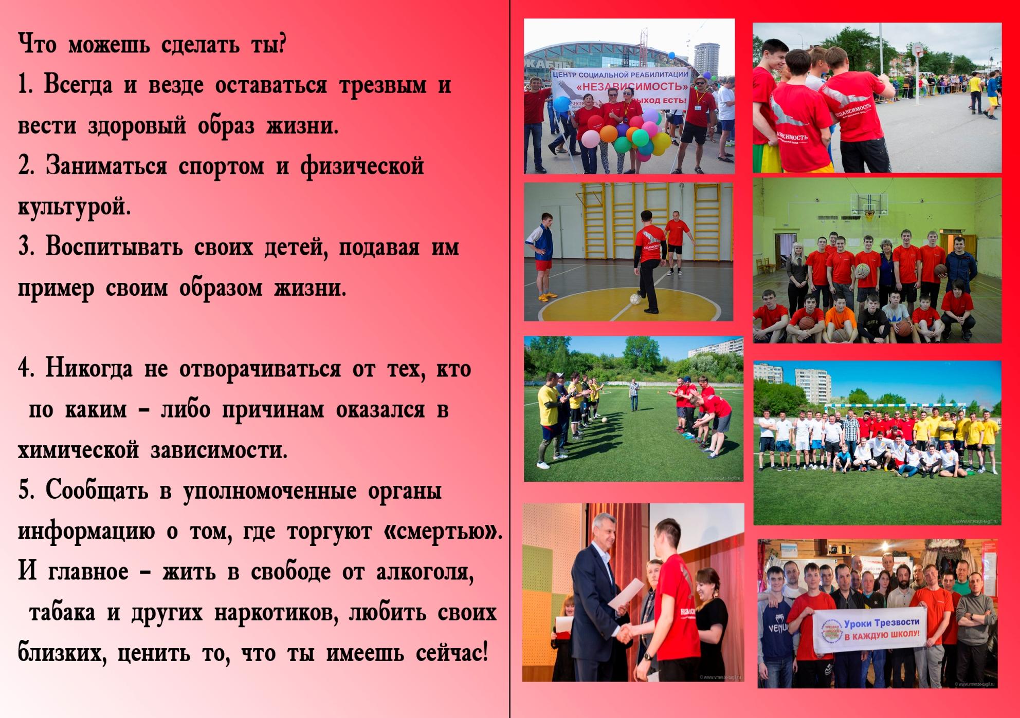 Chto_mozhesh_sdelat_ty_2