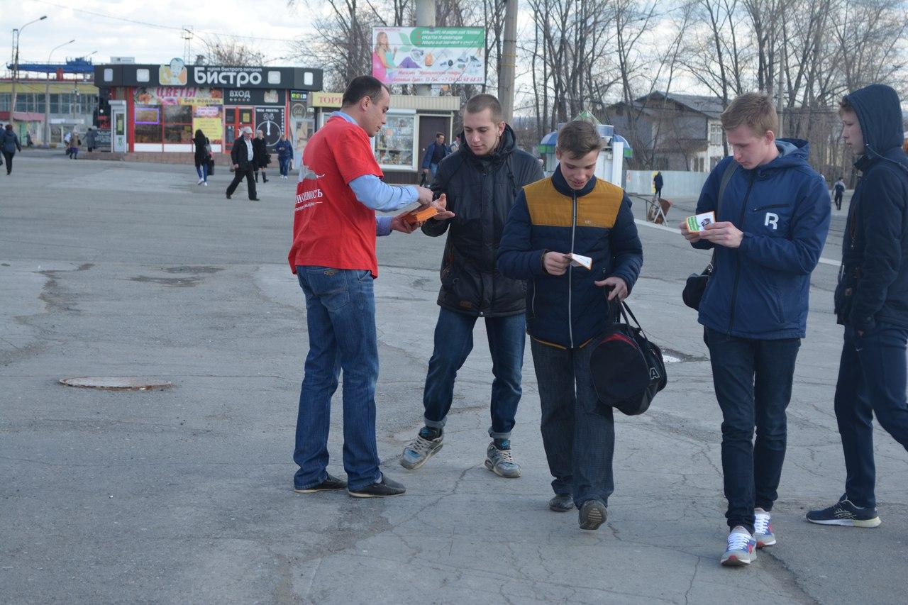 """Волонтёры НОБФ """"Независимость"""" продолжают поддерживать всероссийскую акцию"""