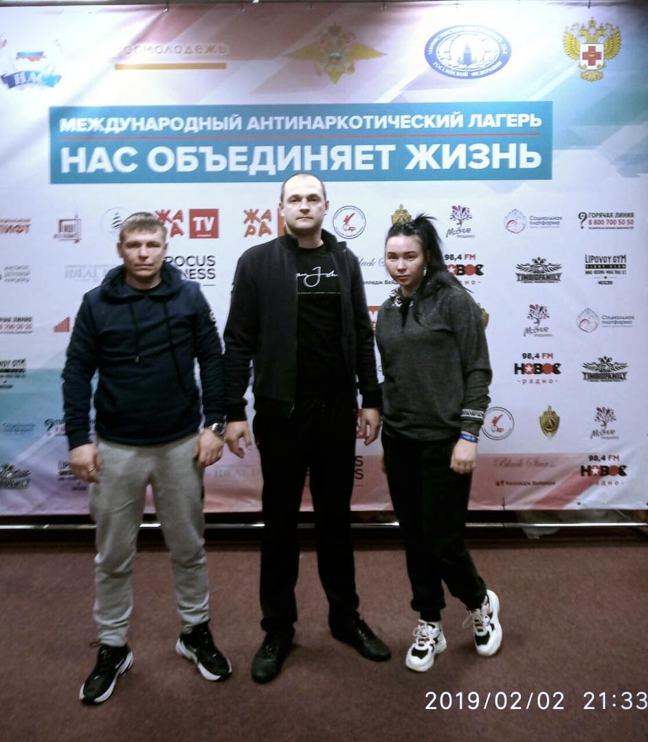 Международный антинаркотический лагерь в Москве
