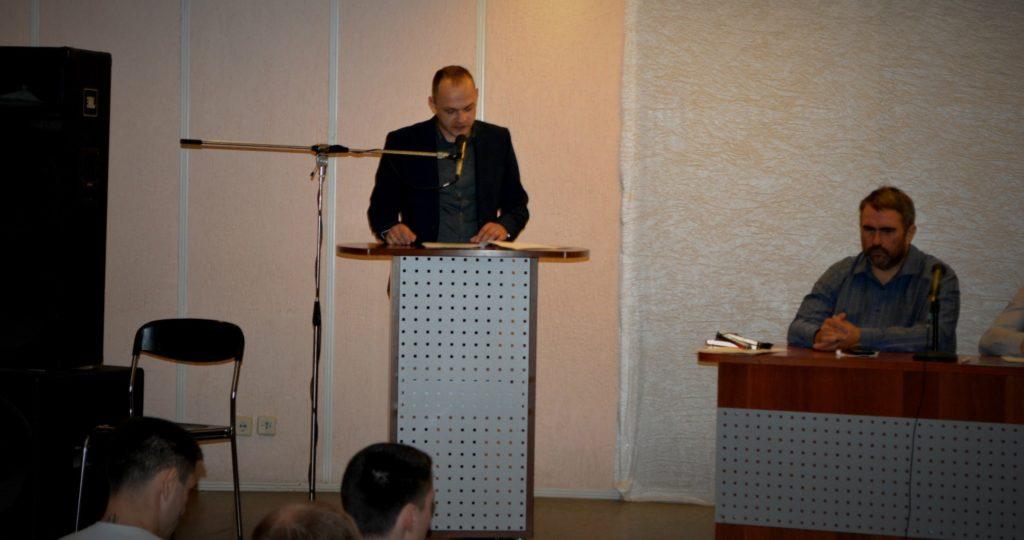 Подготовка к первому международному конгрессу преодолевающих зависимости