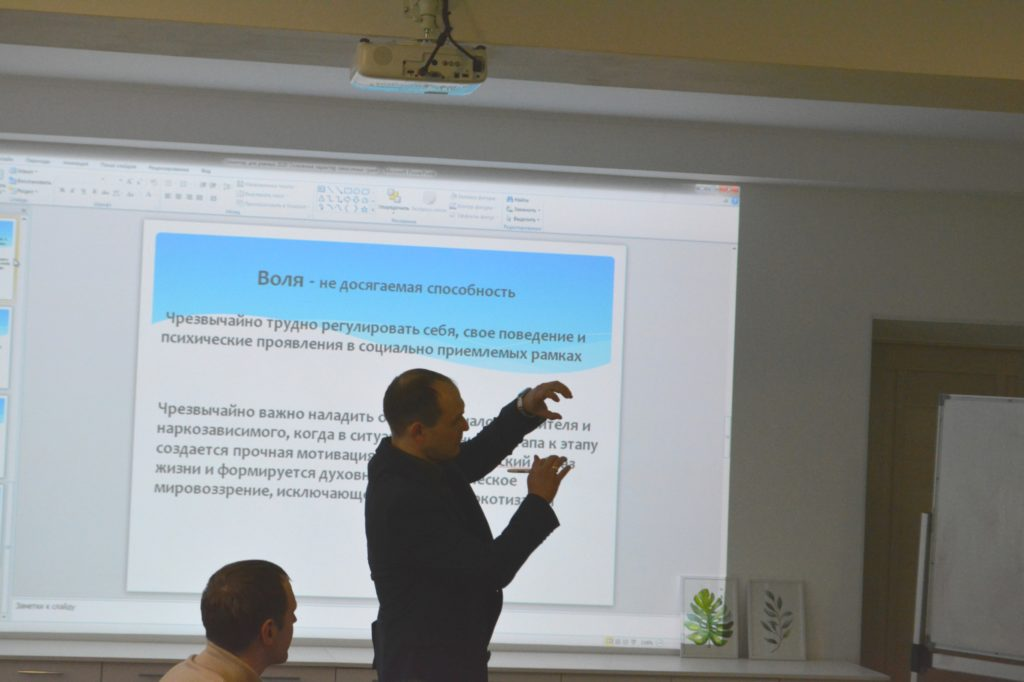 Обучающий семинар для сотрудников НКО