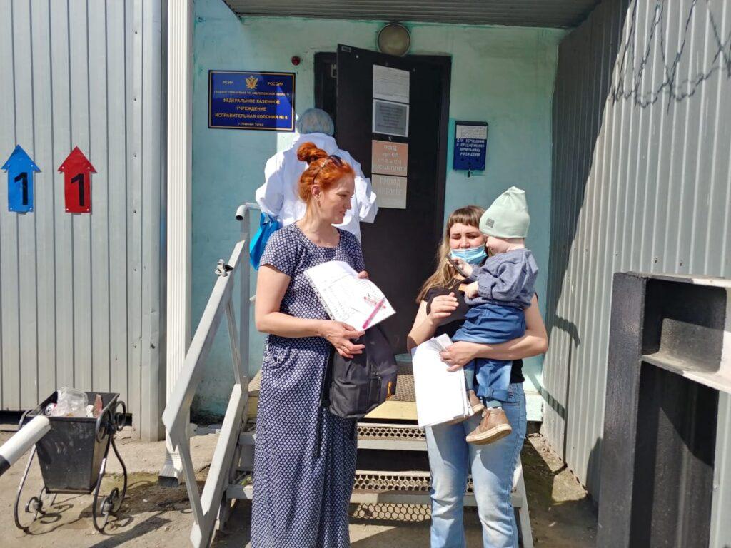 Сотрудники фонда встречают освобождающихся из женской колонии