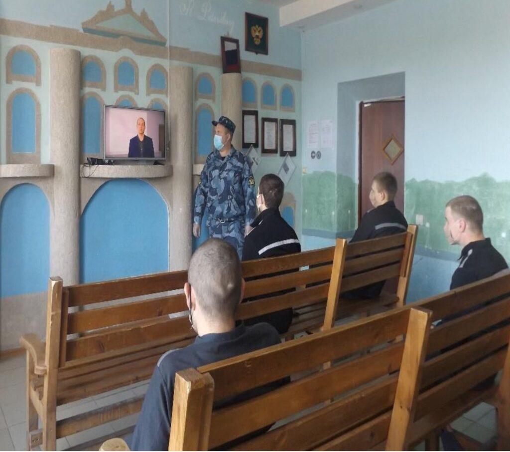 Отчёт о работе фонда в системе ГУФСИН по Свердловской области