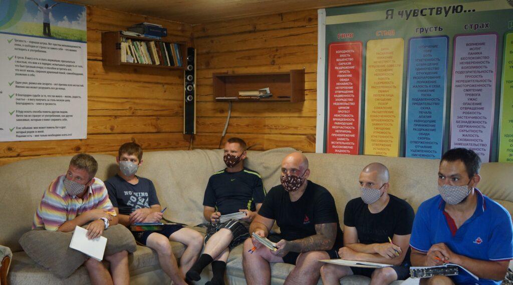 Тренинг для участников программы социальной поддержки