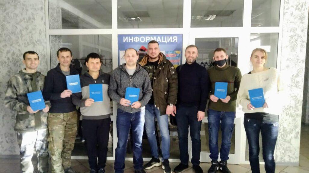 Сотрудники фонда получили удостоверения о повышении квалификации