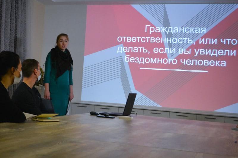 Обучение для волонтёров и аутрич работников