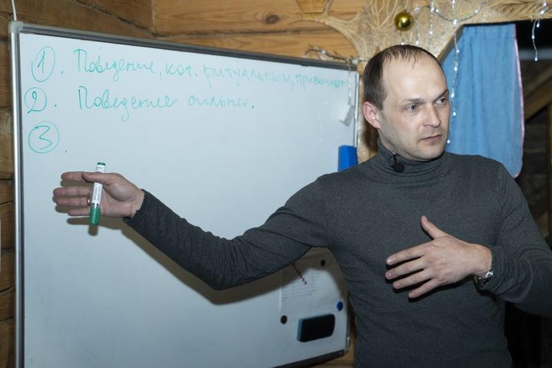 Тренинг семинар по самоуправлению