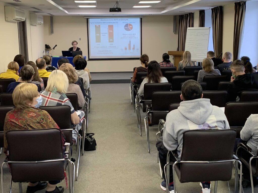 Обучение по сопровождению людей, живущих с ВИЧ