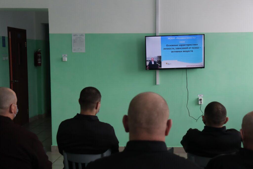 Видеокурс в исправительных учреждениях