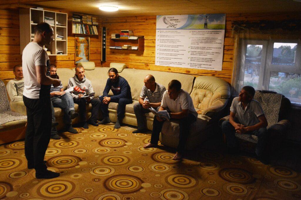 Обучение участников программы социальной поддержки и ресоциализации