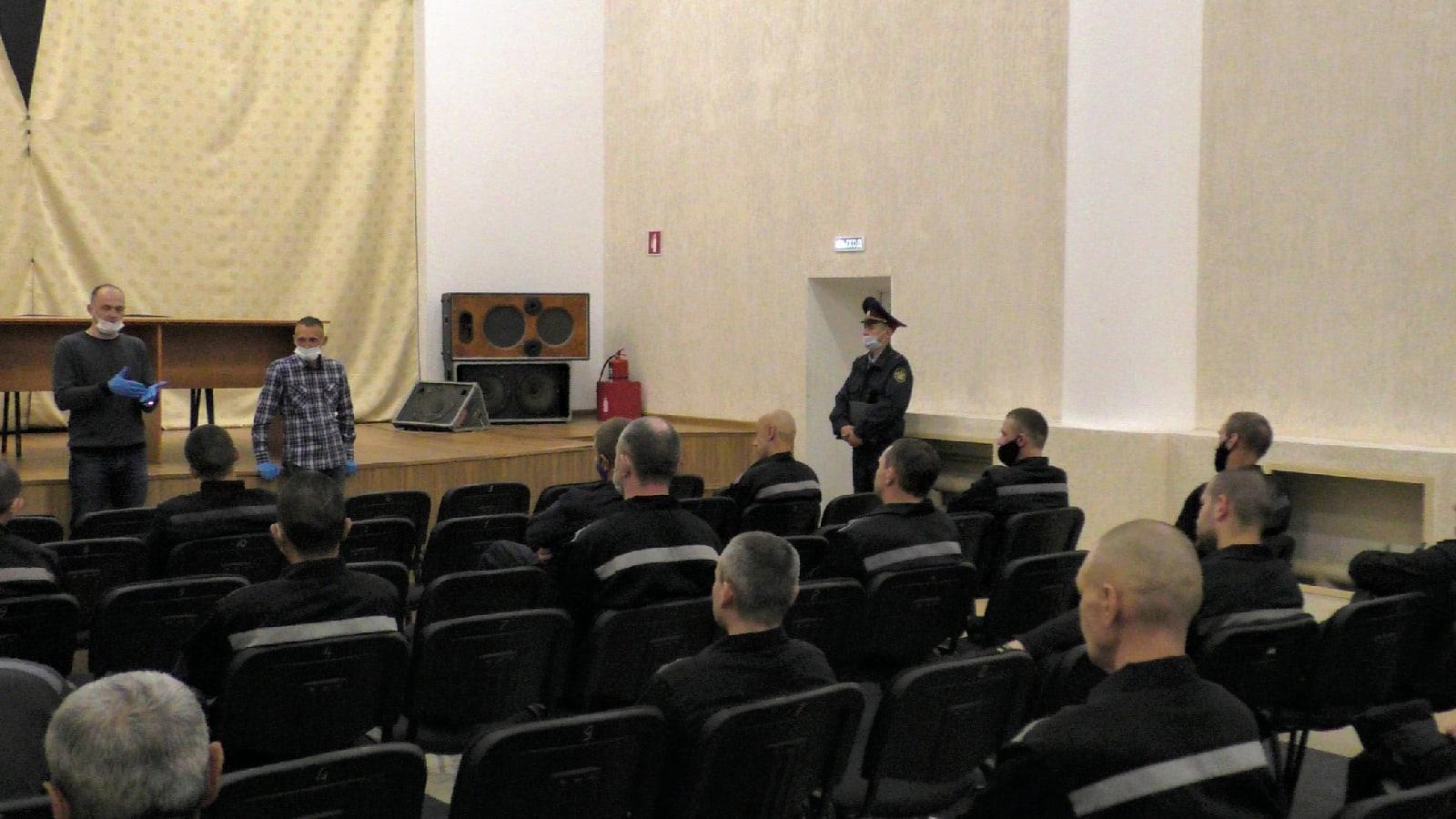 Встреча с осужденными в ИК 13